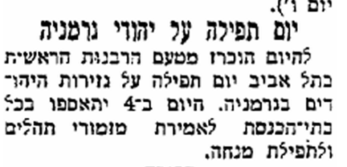 """Day of Prayer for the Jews of Germany,"" Davar, 14th November, 1938, 6."